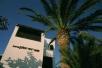 Ibiza's Hip Hotels